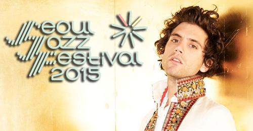 seoul-jazz-festival-2015