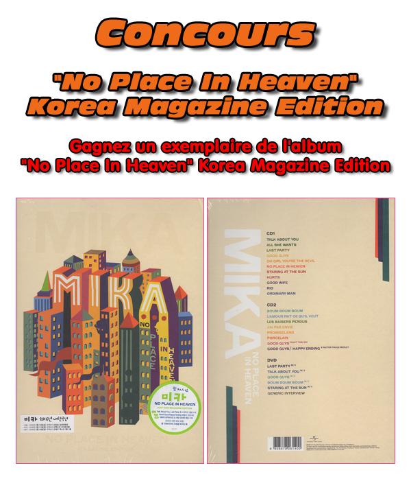 concours_npih_korea